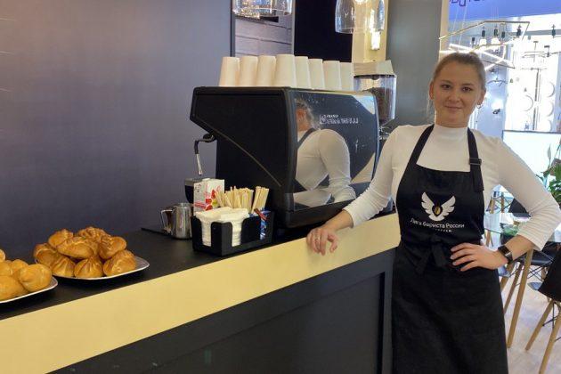 Кофейный бар для компании Aployt