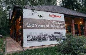 День рождение компании Hellmann - 150 лет!